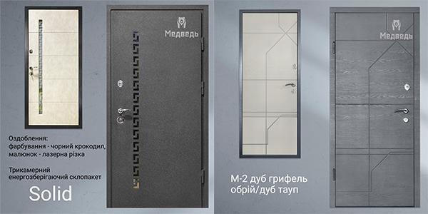 новые модель входных дверей 2021